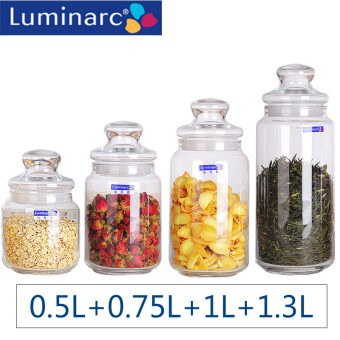 Luminarc glass tea milk cans Storage Tank