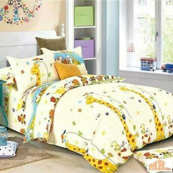 Maylee High Quality Cotton 2pcs Single Fitted Bedding Set 450TC Giraffe and Friends