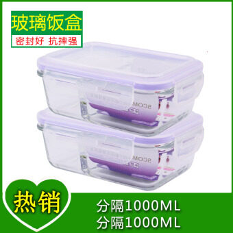 Microwave Heating lunch boxes two grid lunch boxes round Glasslunch boxes student with lid points grid lunch boxes lunch box set