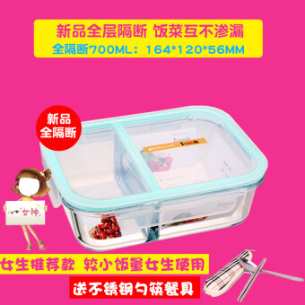 New iCook full cut off with a separate glass boxes storage boxthree points grid box lunch box sealed bowl set