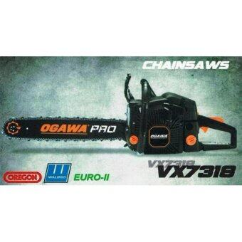 Ogawa Pro Chainsaw Heavy Duty 18 inches (6 Month Warranty)