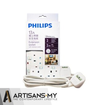 Philips 2 Gang Way with Individual Switch Power Extension PlugSockets White (2m cable) (Heavy Duty)