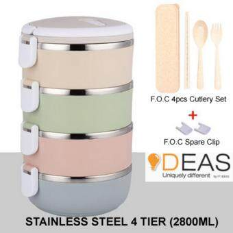 (Ready Stock) 4 Tier Premium Stainless Steel Thermal Insulated Lunch Box Container With Free Gift