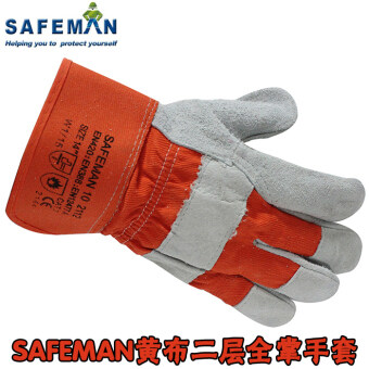 Safeman2112 half leather gloves wear and short leather glovescotton work Welding Repair Welding non-slip