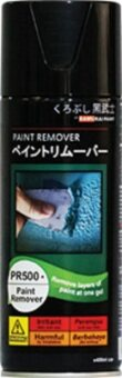 Samurai Spray Paint Remover