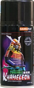 Samurai Spray Putty Primer