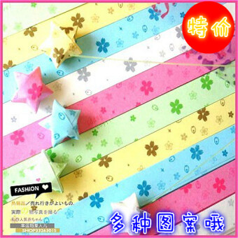 Small fresh Lucky Star origami stack of paper color Stars tube Handmade Paper wishing bottle creative gift 1314 Zhang