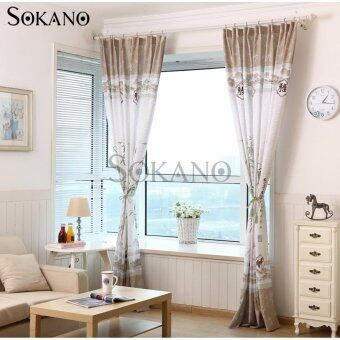 SOKANO CT009 Premium Quality Printed Curtain (2 Panels) 200cm x 270cm- Brown Bamboo Design