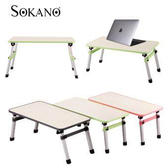 SOKANO Foldable Laptop Table Adjustable Portable Notebook Bed Desk- Green