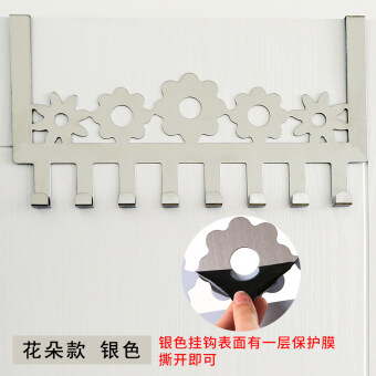 Stainless steel door after hook trace free nail coat hooks coat rack bedroom door back-hook door on the hanging clothes Rack shelving rack