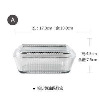 Transparent tempered glass butter storage container storage box