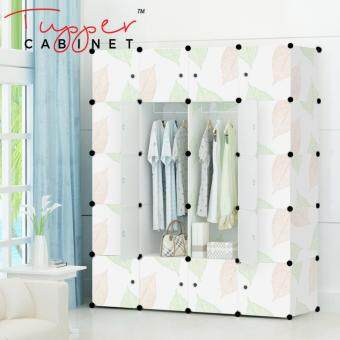 Tupper Cabinet 20 Cubes DIY Wardrobe- Leaf Design