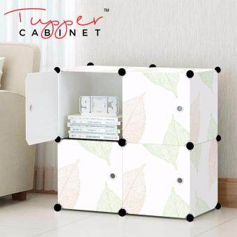 Tupper Cabinet 4 Cubes Square DIY Storage Cabinet- Leaf Design