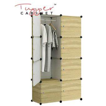 Tupper Cabinet 8 Cubes Brown Wood Design DIY Wardrobe