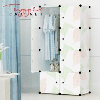 Tupper Cabinet 8 Cubes DIY wardrobe leaf design