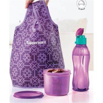 Tupperware Ramadhan Set with Pouch - Anggun Ungu