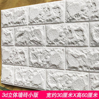 TV background brick wall stickers wall paper 3D three-dimensional foam wall sticker living room stickers bedroom decorative wallpaper self-adhesive