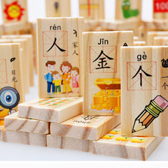 100 Children's Educational alphabet Domino building blocks toys