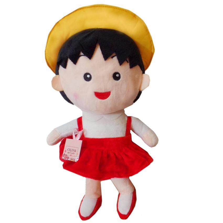 Chibi Maruko Chan Capitulo 4: Radio Control Racing Car / Compete RC Car With Front Light