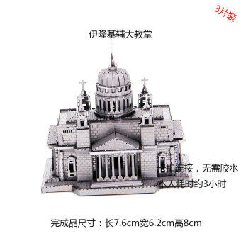 3D metal model adult dimensional jigsaw puzzle handmade production world famous building attractions desktop Ornaments
