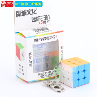 50mm cube classroom mini three order cube key cap ring