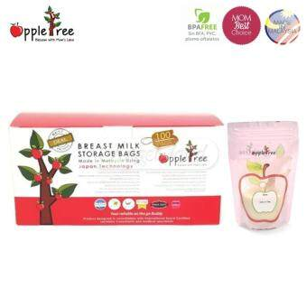 Apple Tree Breastmilk Storage Bag (100pcs) 8oz* hot deal