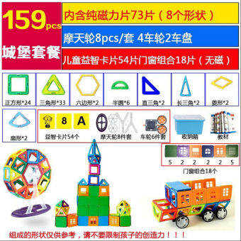 Assembled da tower flexible magnetic building blocks scattered pieces