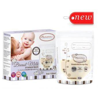 Autumnz - Double ZipLock Breastmilk Storage Bag *5oz*