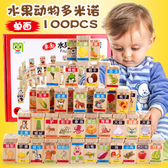Baby Chinese characters Domino literacy wooden building blocks