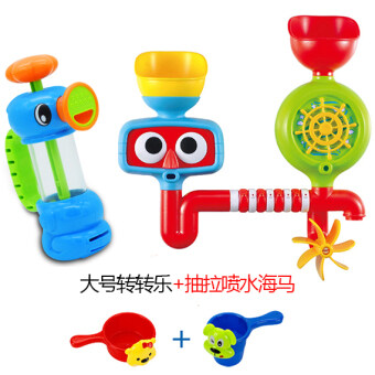 Baby Shower infant children faucet toys