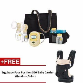 [CHEAPEST SHIPPING] Original Medela Freestyle Double ElectricBreast Pump + Free Ergobaby Four Position 360 Baby Carrier