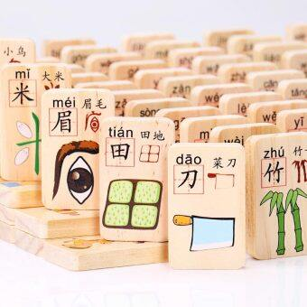 Children Domino dominoes reading building blocks