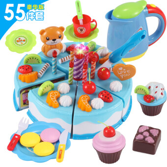 Children over every family birthday cake toy kitchen cut fruit and vegetables honestly music girl birthday gift set