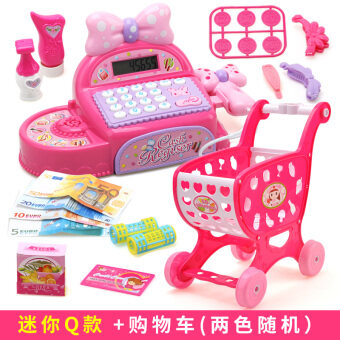 Children simulation cash register toys with shopping car supermarket credit card machine over every family small girl baby kitchen set