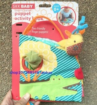 Color Card packaging teether stimulation with sound paper puzzle cloth book