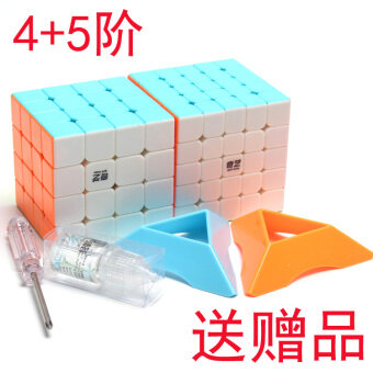 Fantastic Art cube grid 2 order 3-order cube 4-order 5 ordersecond-order three-Order Four-Order 5 order Cube professional toy