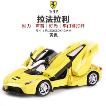 Ferrari model alloy pull sports car model