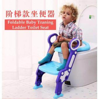Foldable Baby Training Ladder Toilet Seat