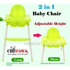 Free Gift Safety Belt 2 In 1 Multifunction Baby Chair Height Adjule Premium High Or Short Restaurant Infant Feeding