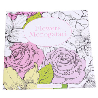 Hang Qiao Secret Garden Flowers Monogatari Coloring Book