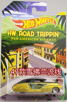 Hot Wheels Wind Fire Wheel boutique car