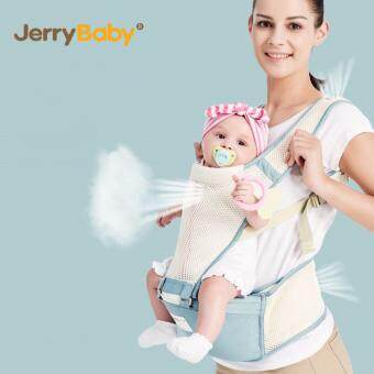 JerryBaby Baby Carrier Multifunctional Breathable KangaroosBackPack Infant Sling Carrier Hip Seat Baby Carrier for All Seasons