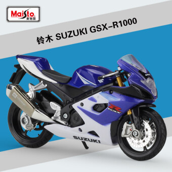Mei Chi figure sv650s alloy model car models motorcycle model