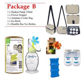 [Package] Haakaa Silicone Breast Pump 150ml Value Buy