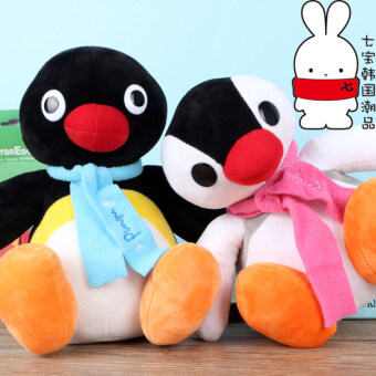 Penguin family baby doll cloth doll