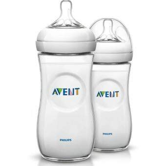 Philips AVENT BPA Free Natural Polypropylene Bottle 9oz / 260mlTwin Pack