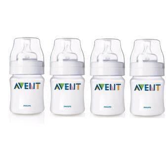 sell philips avent classic+ bottle 125ml/4oz 4 bottles