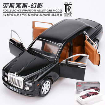 Rolls-Royce alloy six door model car models car model
