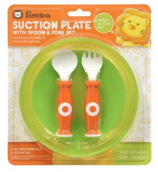 Simba Suction Plate With Spoon & Fork Set / Green