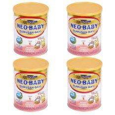 baby milk powder bulk sale - Western Region - For Babies - Infants